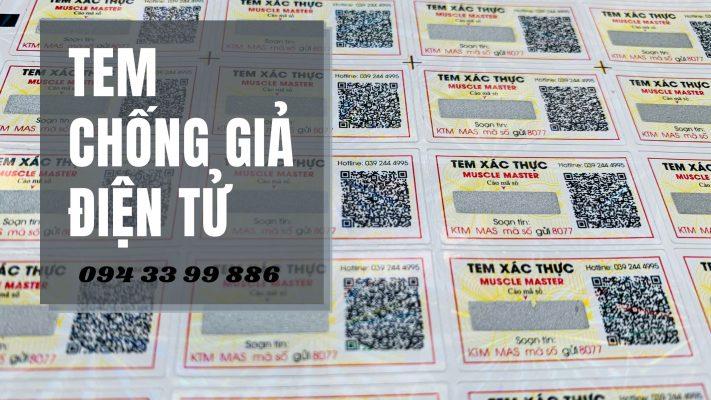 Mẫu tem chống hàng giả điện tử SMS